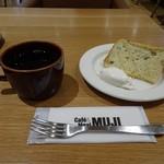 カフェアンドミール ムジ  - コーヒー&バナナシフォン