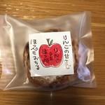もくもく - 料理写真:りんごdeほっぺ