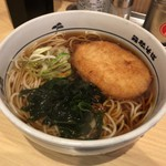 名代 箱根そば - 料理写真:コロッケそば 400円