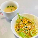ナン - セットのサラダ&スープ