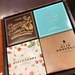 パティスリー ラ・マーレ・ド・チャヤ 葉山本店 - チョコセット