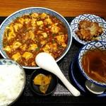 80423818 - 「陳麻婆豆腐ランチ」950円