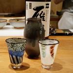 なかむら - 雁木と手記