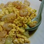 80425231 - 海老と卵の炒め