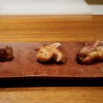 なかむら - 天草大黄の炭火焼。