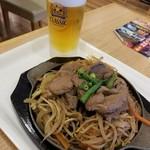 松尾ジンギスカン - 特上ラムビールセット 1600円