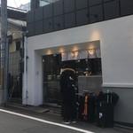 80428327 - 烏丸御池駅近く