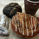 石窯パンの家 グラティエ - ガナッシュチョコデニッシュ・チョコメロンパン・米粉コーヒーロール・コーヒー