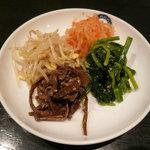 韓国レストラン ハヌリ - ラフコース(3,500円)~ナムル