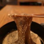 HIGASHIYA GINZA - わらび餅リフトアップ