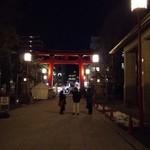 魚三酒場 - おまけ   3.59