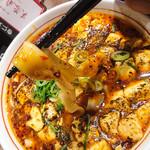 四川料理 芙蓉麻婆麺 - 芙蓉麻婆麺(太麺)
