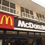 マクドナルド - 平和島駅前にあります