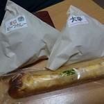 ら・さんたランド - 料理写真:今回購入したパン!