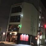 シェルター - シェルター(岡山県岡山市北区錦町)ビルの外観