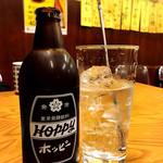 みゆき食堂 - 黒ホッピーセット (400円)