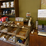 CAFE 201 - Freely!