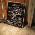 煮干ラーメンとローストビーフ パリ橋 -