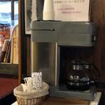 やき屋おたふく  - コーヒー