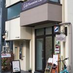 Kuromimirapan - 2018.2 店舗外観
