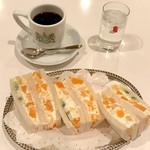 イノダコーヒ - フルーツサンドとコーヒー(アラビアの真珠)