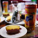 百万ドル - 焼き芋とバヤリース缶。