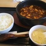 食いしん房 - 石鍋麻婆豆腐(540円)