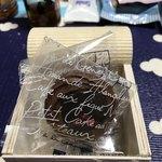 ア・ラ・カンパーニュ - チョコレート