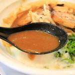 らーめん門蔵 - スッキリしたカレースープ