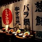 たつみ屋 - 牛すき焼、バラ鍋