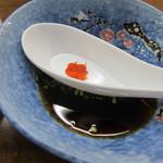 三枡 - ポン酢