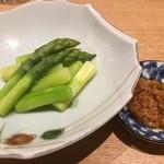 和彩厨房 KATURA -
