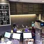 変なカフェ - お店