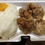 とりサブロー - 料理写真:横浜醤油から揚げ弁当
