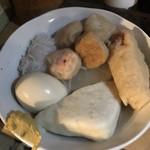 平澤かまぼこ - 料理写真:大根、はんぺん、白滝、たまごとボールにウィンナー巻き
