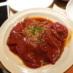 肉と八菜 OTOKICHI - 新鮮 焼レバー