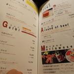 肉と八菜 OTOKICHI - メヌー③