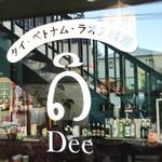 Dee アジアン食材・キッチン -