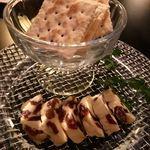 食彩酒席 ビカヴォ - ラムレーズンバター(750円)