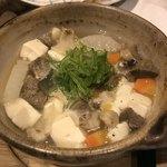 活魚料理 いか清 - 牛すじ塩煮込み