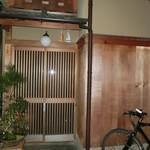 Matayoshi -