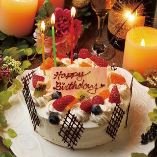 パティシエ特製ホールケーキで思い出に残るサプライズ♪