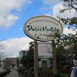 ドルチェモスカート - 道路沿いの看板