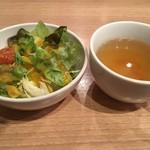 デンバープレミアム - スープとサラダ