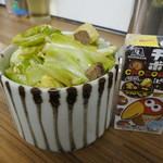 近藤家 - 料理写真:キャベチャー(150円)