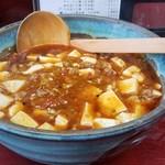 玉蘭 - 極辛麻婆麺。辛いだけでなくコクがあり美味しい‼️