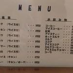 80451524 - 食事とドリンクメニュー