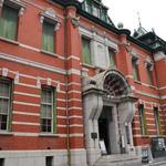 80451566 - 京都文化博物館 設計:辰野金吾、他。1906年竣工。旧・日本銀行・京都支店