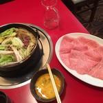 野崎肉店食事処 -