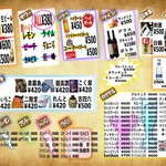 108 IchiMaruHachi -